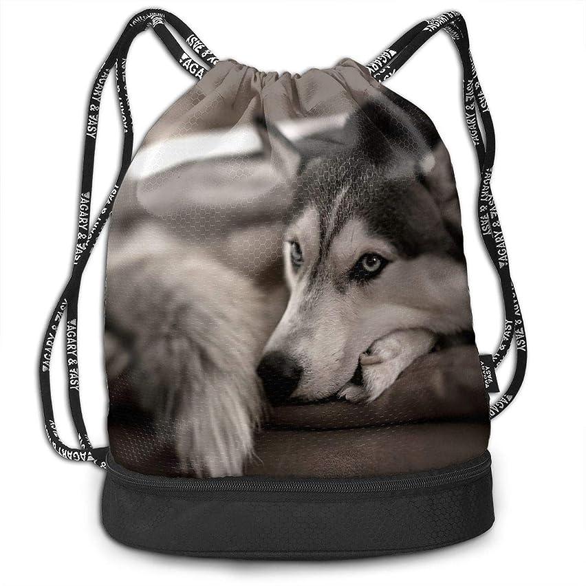Drawstring Backpacks Bags Husky Dog Sports Gym Sackpack Tote Travel Rucksack