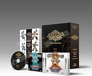 メダロット クラシックス 20th Anniversary Edition - 3DS
