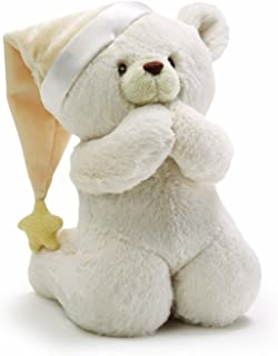 "Gund Baby Now I Lay Me Down To Sleep Bear Plush Regular, 8"" H"
