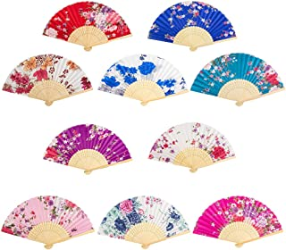 GAUSKY 10 PCS Floral Folding Hand Fan Handheld fold Vintage Retro Style Fan with Bamboo Ribs for Dance Wedding Party and Home Decor