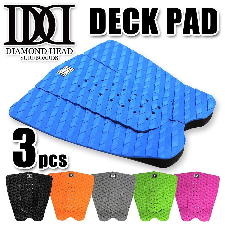 デッキパッド サーフィン DIAMOND HEAD/ダイアモンドヘッド サーフボード 3ピース GRAY メール便