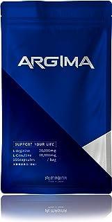 ARGIMA【アルギマ】 アルギニン 30,000mg シトルリン 10,008mg 亜鉛 390mg タウリン バイオペリン オルニチン マカ 厳選13種配合 150粒 栄養機能食品