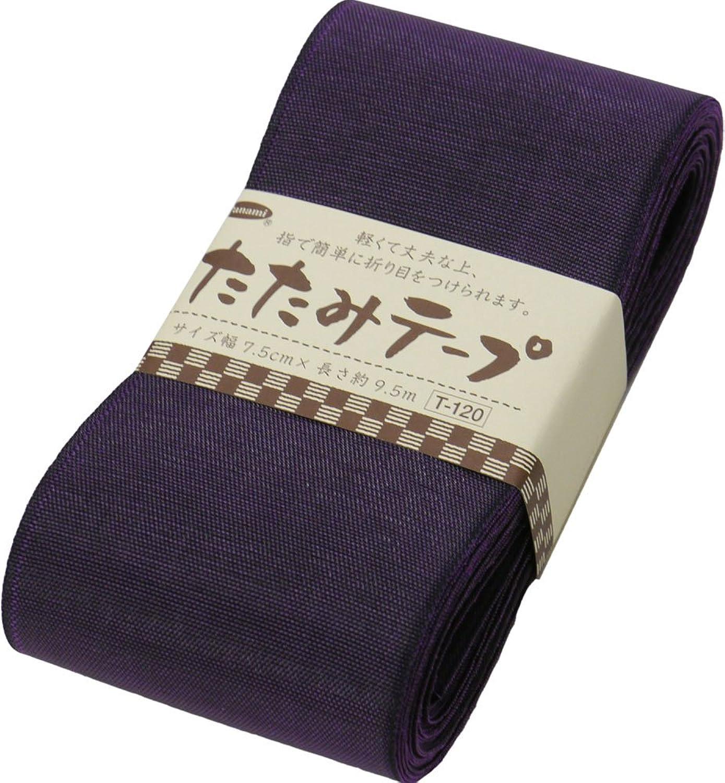 Panami plain tatami tape width 7.5cm x length 9.5m roll T120 purple (japan import)