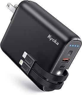 KYOKA モバイルバッテリー 大容量 9600mAh (PD対応+ケーブル内蔵) 軽量 USB-C急速充電器 18W 急速充電 LEDライト usb コンセント (Lightning/Type-C 2種類ケーブル内蔵) 最大5V/3A ACア...