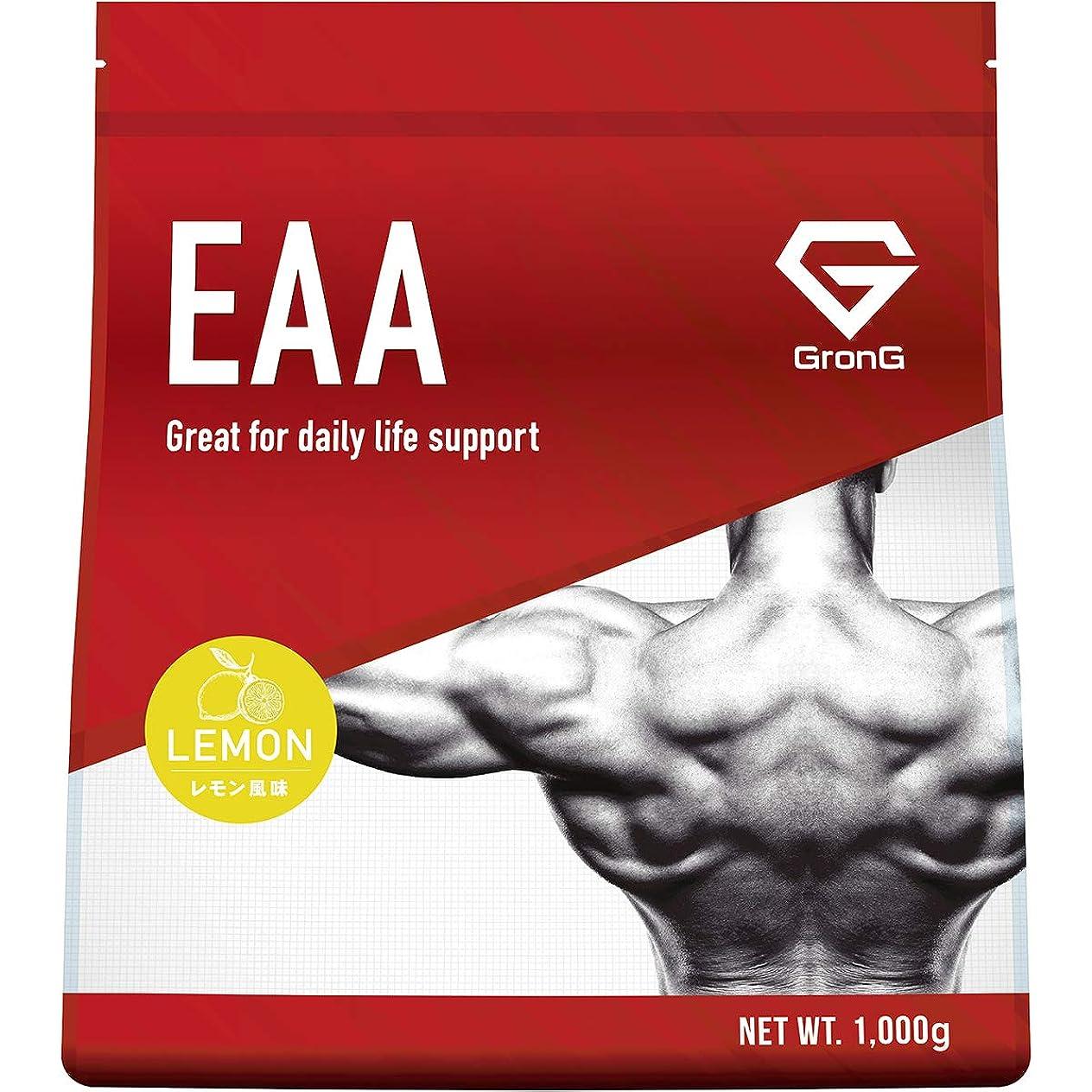 私記事誰でもGronG(グロング) EAA アミノ酸 レモン風味 1kg (100食分) 必須アミノ酸 国産