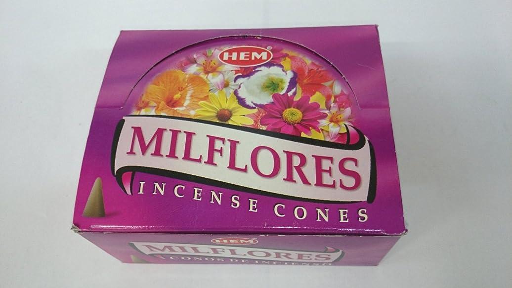 不安定な寝具二年生HEM(ヘム)お香 ミルフローレス コーンタイプ 1ケース(10粒入り1箱×12箱)