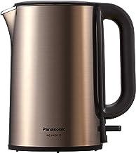 PanasonicNC-HKD122NSY Heat Insulation Kettle, 1.2 L Capacity, Bronze