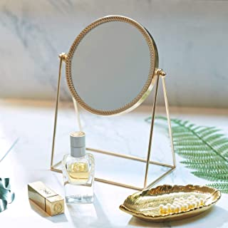 PuTwo Golden Vanity Decorative Makeup Metal Gold Round Make-up Mirror