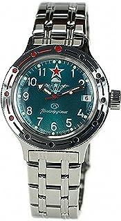 Vostok Amphibian 420307 Komandirskie Military Russian Diver Watch Paratrooper