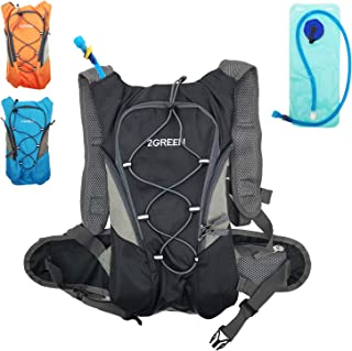 FOX-T 2Green 10L Hydration Backpack with 2-4L Water Bag Perfectly for Hiking,Cycling