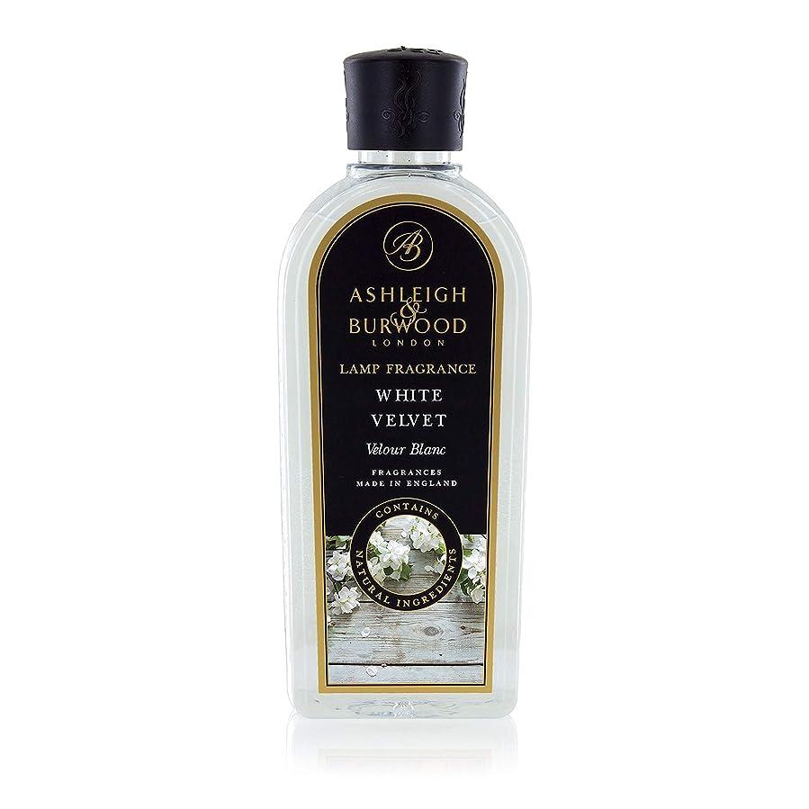 デマンド品揃え正当なAshleigh&Burwood ランプフレグランス ホワイトベルベット Lamp Fragrances WhiteVelvet アシュレイ&バーウッド