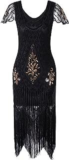 disco inspired dresses