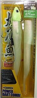 エコギア(Ecogear) ルアー パワーダートコンビ 14g グロウ 10760