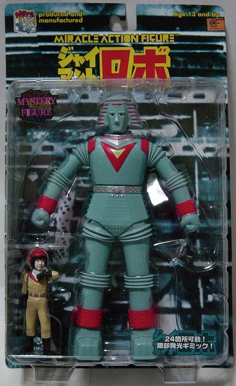 Con precio barato para obtener la mejor marca. Milagro Milagro Milagro figura de accioen de Robo gigante figura misterio  ¡envío gratis!