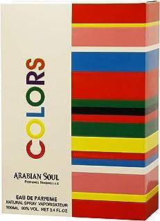 ARABIAN SOUL | COLORS 100 ML