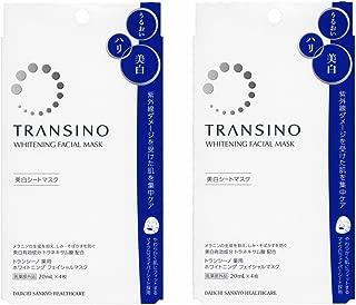 Transino Whitening Facial Mask 20mL x 4(Set of 2)