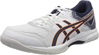 Asics GEL-ROCKET 9 Mens Outdoor Multisport Training Shoes