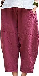 Pantalon Yoga Femme Sarouel Large Pantalon de Lois