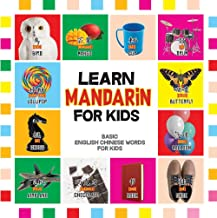 Learn Mandarin for Kids: Basic Chinese Words For Kids - Bilingual Mandarin Chinese English Book (My First Chinese Words - Learn Mandarin Chinese 1) (English Edition)