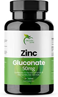 ORGANIC ZONE ZINC GLUCONATE 50 MG 60 TABLETS MADE IN UK SUPPORT IMMUNE SYSTEM ,HAIR SKIN & NAILS