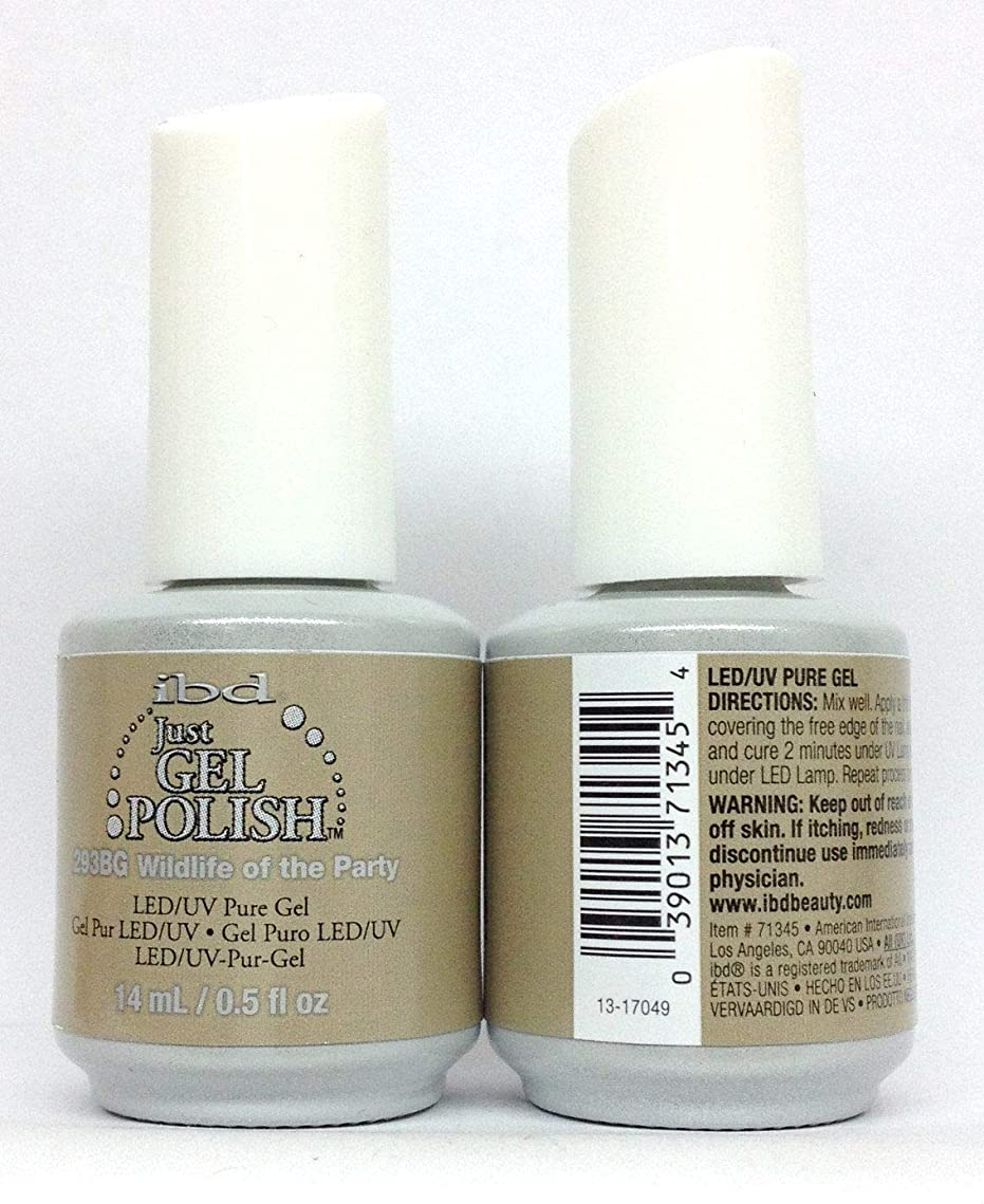 メロン遮る言い換えるとibd Just Gel Polish - Serengeti Soul Collection - Wildlife Of The Party - 14ml / 0.5oz