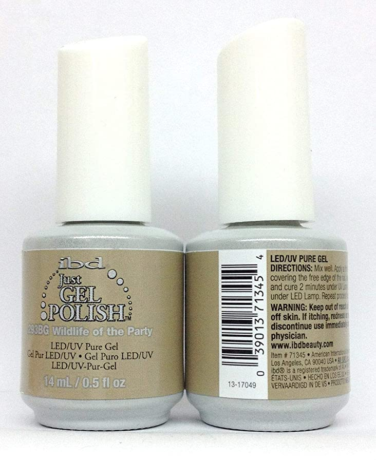 プログラム船尾所持ibd Just Gel Polish - Serengeti Soul Collection - Wildlife Of The Party - 14ml / 0.5oz