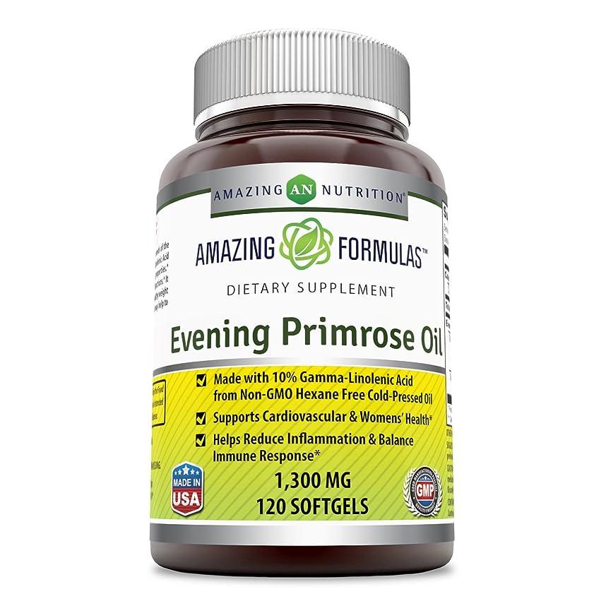 遠洋の取るに足らないどれでもAmazing Formulas Evening Primrose Oil 1300 Mg 120 Softgels - High Potency- Made with 10% Gamma Linoleic from Non-GMO Hexane Free Cold Pressed Oil