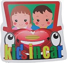 kids in car キッズインカー マグネットシート ステッカー 男の子女の子 ドライブ 子供乗車中 車ボディー外貼り用
