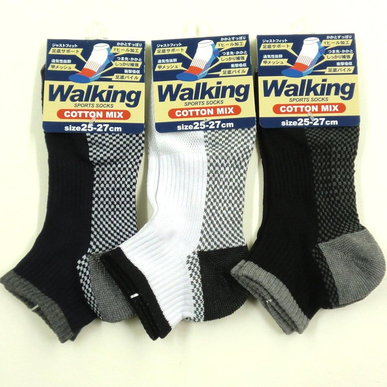 頑固な割る独特のスニーカー ソックス メンズ ウォーキング 靴下 綿混 足底パイル 25-27cm 3足セット