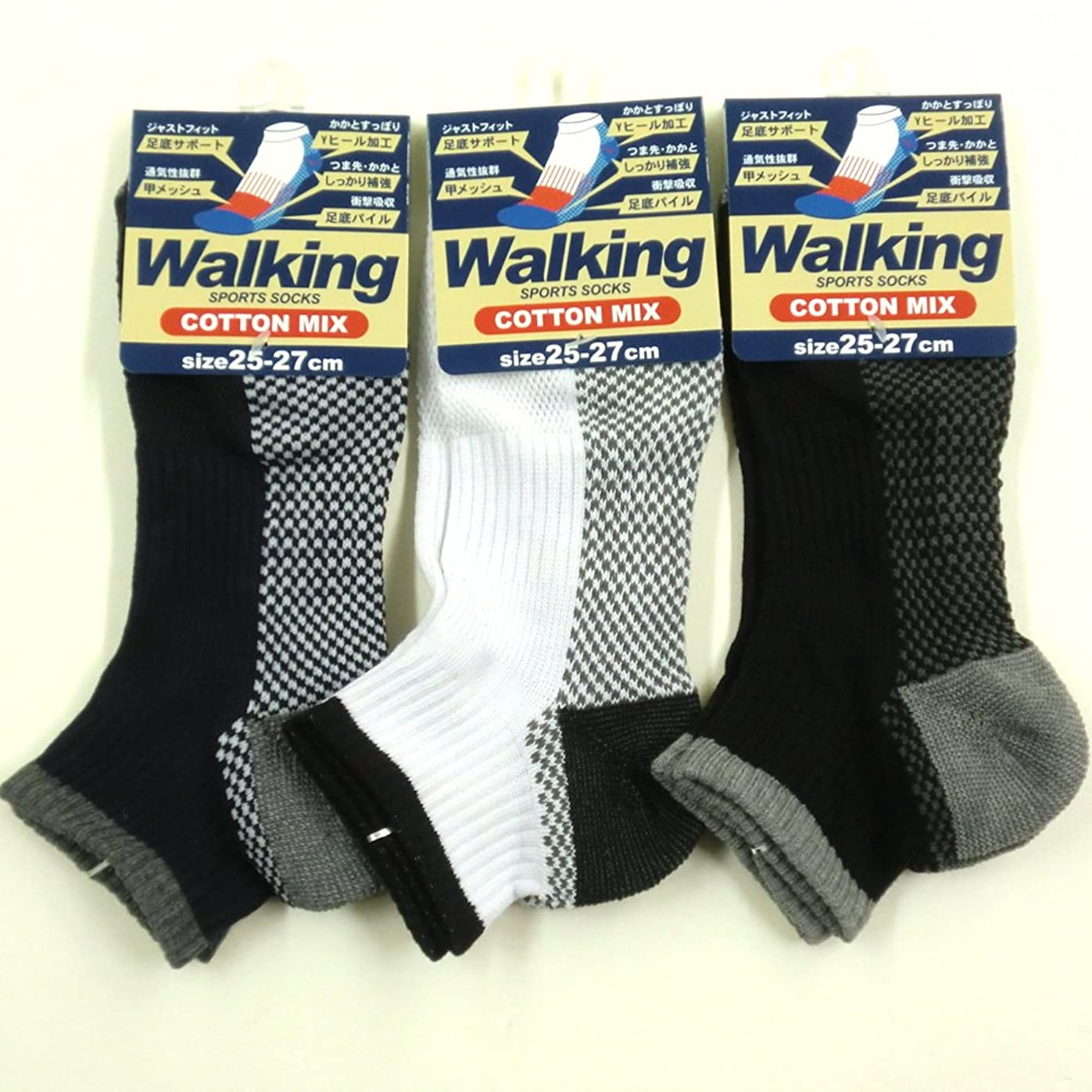 ジャンプする不適切な施しスニーカー ソックス メンズ ウォーキング 靴下 綿混 足底パイル 25-27cm 3足セット