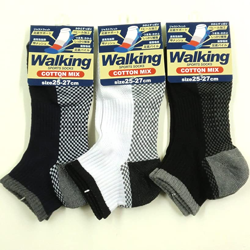 トマト振幅キャッシュスニーカー ソックス メンズ ウォーキング 靴下 綿混 足底パイル 25-27cm 3足セット