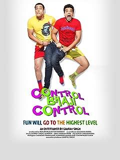 Best control bhaji control Reviews
