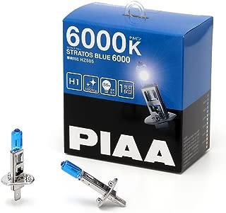 PIAA halogen bulb [Stratos Blue 6000K] H1 12V55W 2 pieces HZ505