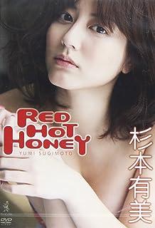 DVD>杉本有美:RED