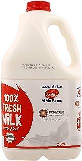 Al Ain Low Fat Fresh Milk UAE, 2 Liter