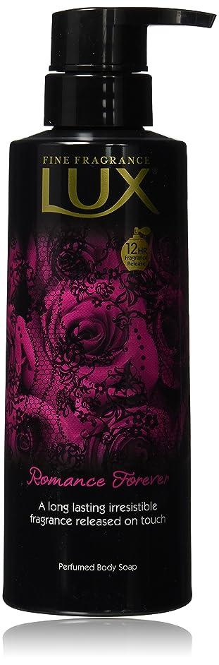 宅配便立場頭蓋骨ラックス ボディソープ ロマンス フォーエバー ポンプ 350g ピンクローズ&アンバーの香り