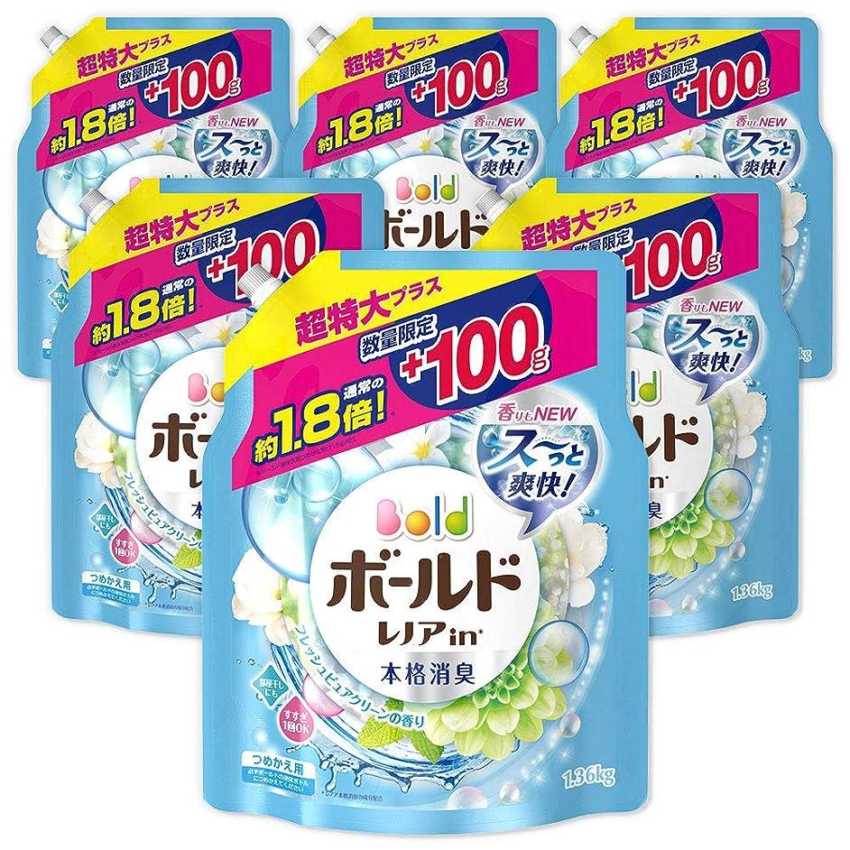 あなたは賄賂タッチ洗濯洗剤 液体 柔軟剤入り ボールド フレッシュピュアクリーン 詰め替え 増量(1.36kg)x6袋