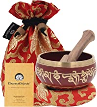 DharmaObjects ~ Tibetan OM MANI Singing Bowl Set ~ With Mallet, Brocade Cushion & Carry Bag ~ For Meditation, Chakra Healing, Prayer, Yoga