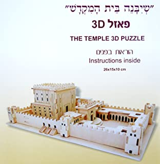 Children Puzzle Jerusalem Model holyland