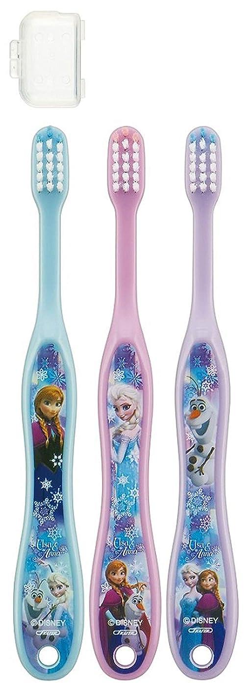 飲み込む粗い手段子供歯ブラシ 園児用 キャップ付き 3本セットディズニープリンセス アナと雪の女王 キティ サンリオ fo-shb01(アナと雪の女王)