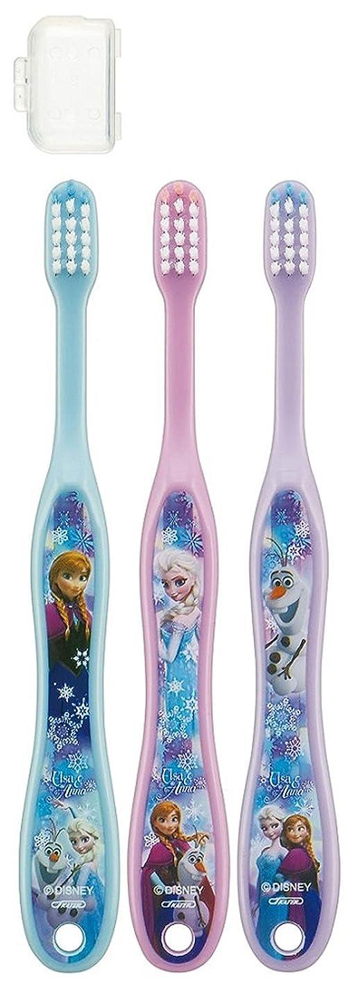 怖い綺麗なオークション子供歯ブラシ 園児用 キャップ付き 3本セットディズニープリンセス アナと雪の女王 キティ サンリオ fo-shb01(アナと雪の女王)