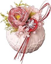 大阪 長生堂 誕生日 ギフト フラワー プレゼント 花ギフト 和風 プリザーブド 水引アレンジ 結希