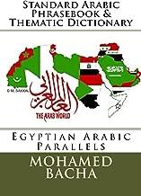 Standard Arabic Phrasebook & Thematic Dictionary