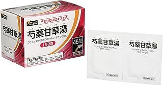 [Amazon限定ブランド]【第2類医薬品】PHARMA CHOICE 薬王芍薬甘草湯 46包