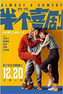 Half a Comedy (2019) Medverkande: Ren Suxi/Wu Yuhan Filmaffisch Konst Stillbilder Dekoration Vardagsrum Sovrum Canvastryck...
