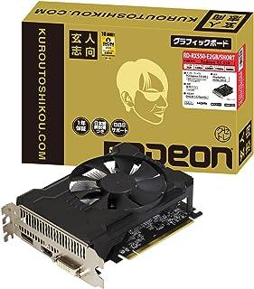 玄人志向 ビデオカード RX550搭載、150mmショート基盤モデル RD-RX550-E2GB/SHORT