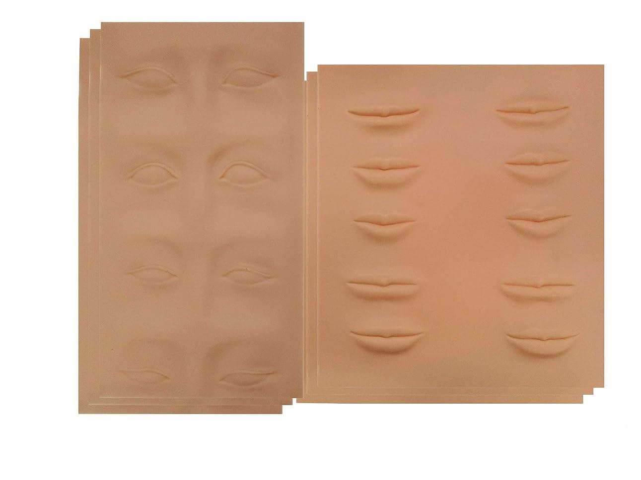 アートメイク 入墨 タトゥ メイク 練習 シートマット 眉タトゥー リップタトゥー 練習ゴムシートアートメイク材料 眉 リップ 2種類セット (1セット~10セット) (3セット(6枚))