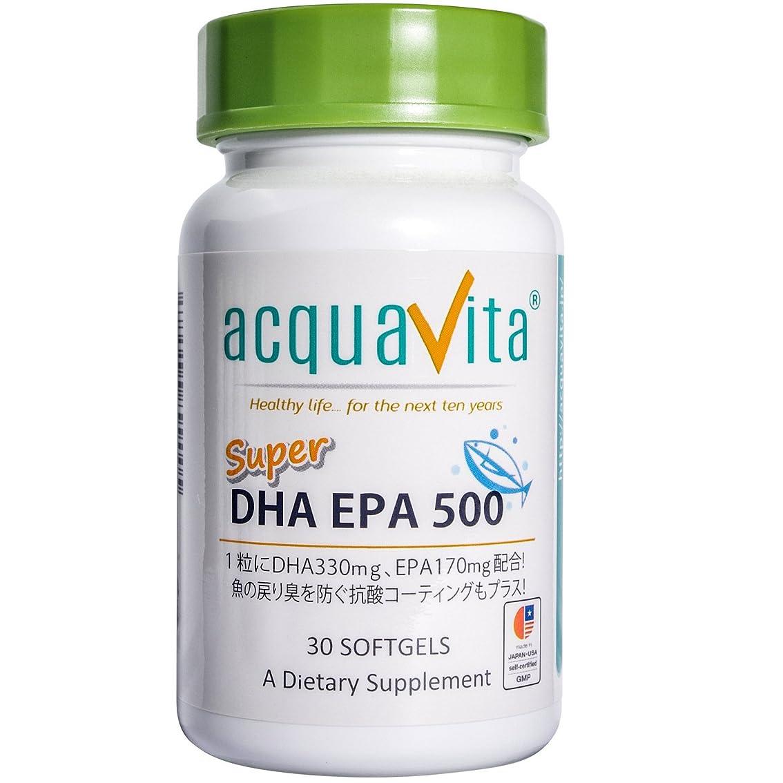 いたずら知覚する欠員acquavita(アクアヴィータ) スーパーDHAEPA500 30粒