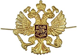 Russian Military Army Imperial Eagle Crest Hat Pin Badge KOKARDA