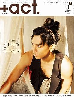 +act. ( プラスアクト )—visual interview magazine 2019年 3月号